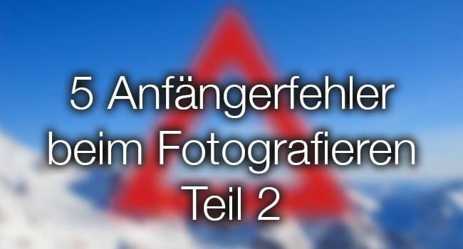 5-anfaengerfehler-teil-2